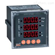 PZ72-DE/C数码管显示直流电能表 智能可按键编程