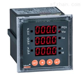 安科瑞PZ72-DI 面板式直流電流表