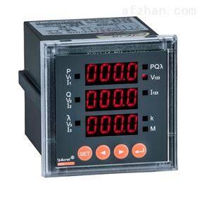 智能可按键编程直流电能表 485通讯