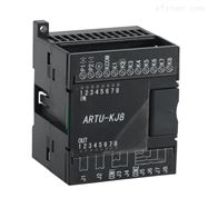 ARTU-KJ8遙信遙控組合單元 RS485通信