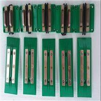 80A刷板刷块 碳刷 AGV自动充电装置