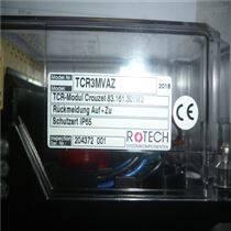 进口ROTECH电磁阀 Rotech MBX30PN2