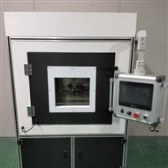 透湿量仪技术原理