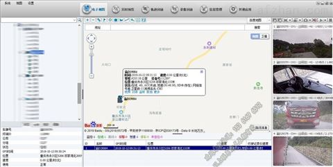 货车视频监控设备厂家_物流车BSD盲区影像
