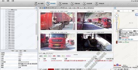 货车|物流车|箱货车辆手机GPS定位系统