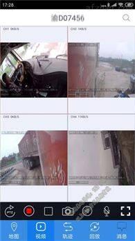 货车GPS北斗系统_物流车视频监控设备终端