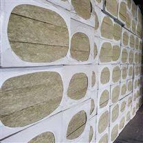 批发硬质岩棉板 防火岩棉夹芯板