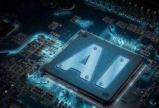 从半导体行业的发展 看AI芯片的新风向