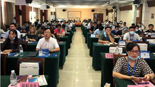 第二届河南省安防工程企业高级管理人员培训班成功召开
