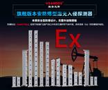 防爆型激光探測器在石油石化周界報警系統中的應用