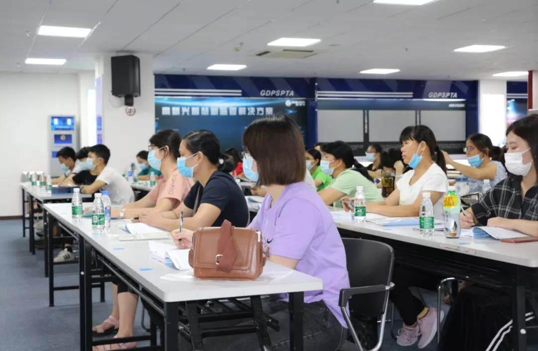 廣東安協:公共安全視頻監看員培訓順利開班