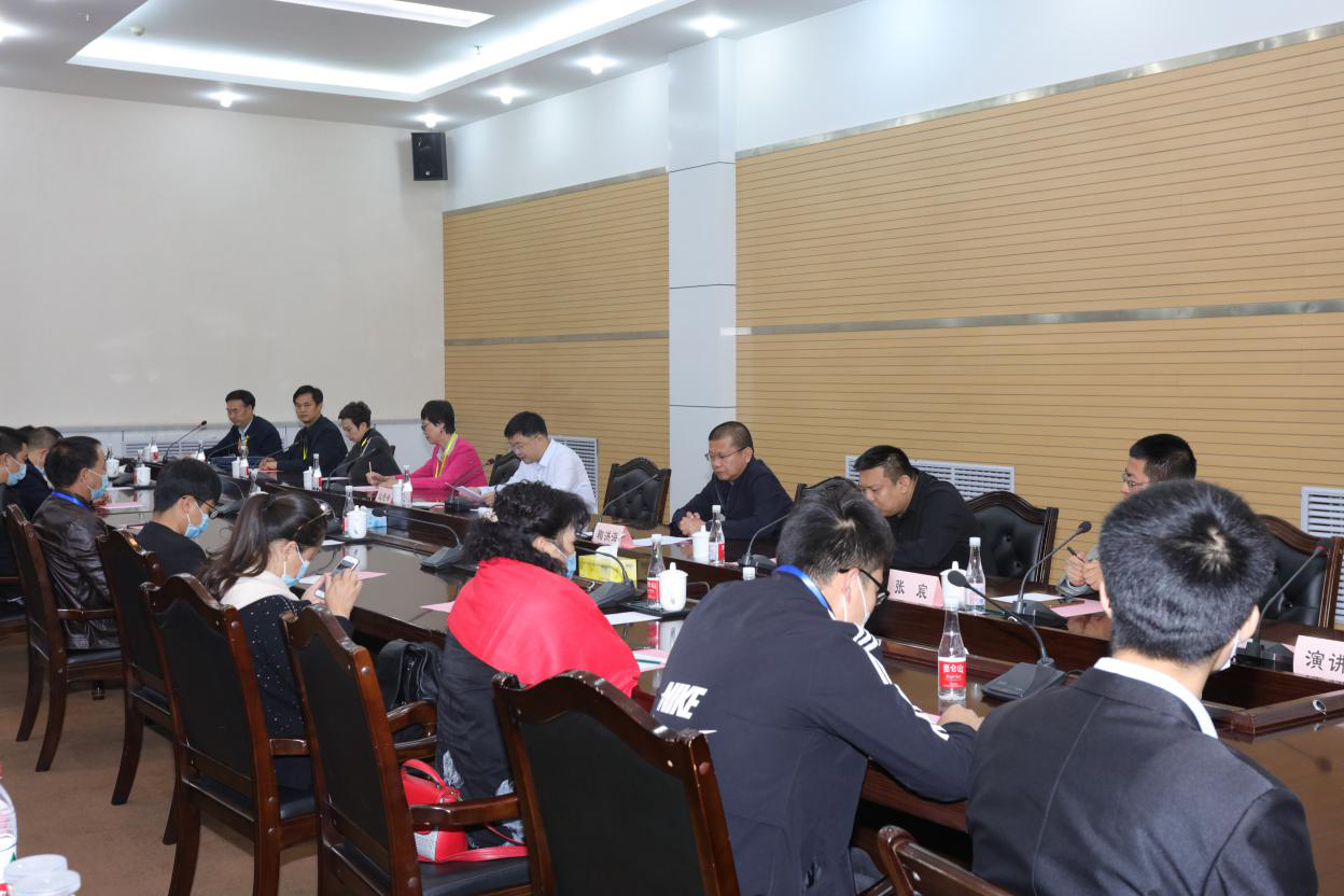 中国(青海)网络信息安全技术高峰论坛成功召开
