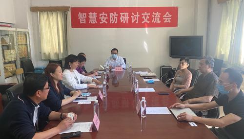 北安協領導應邀參觀北京郵電大學安防指揮中心