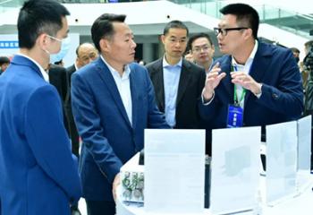 富煌君达参加中国(安徽)自贸试验区新基建产品巡展