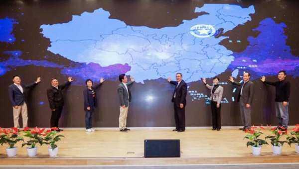 北安协:首个行业组织主导的安防运维智能服务平台正式上线发布