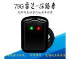 深圳捷順通智能科技有限公司