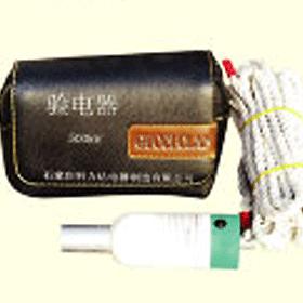ST10kv-500kv绳式验电器
