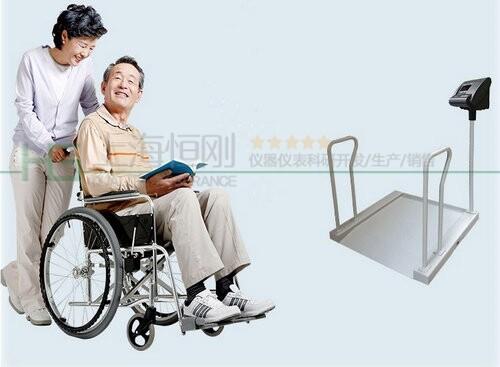 轮椅透析秤图片: