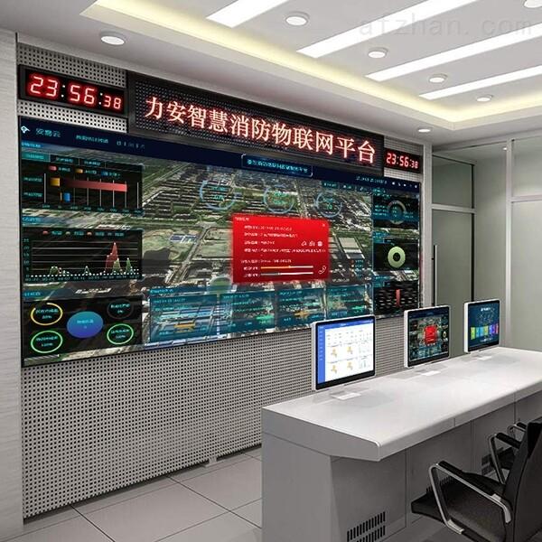 智慧消防物联网大数据平台