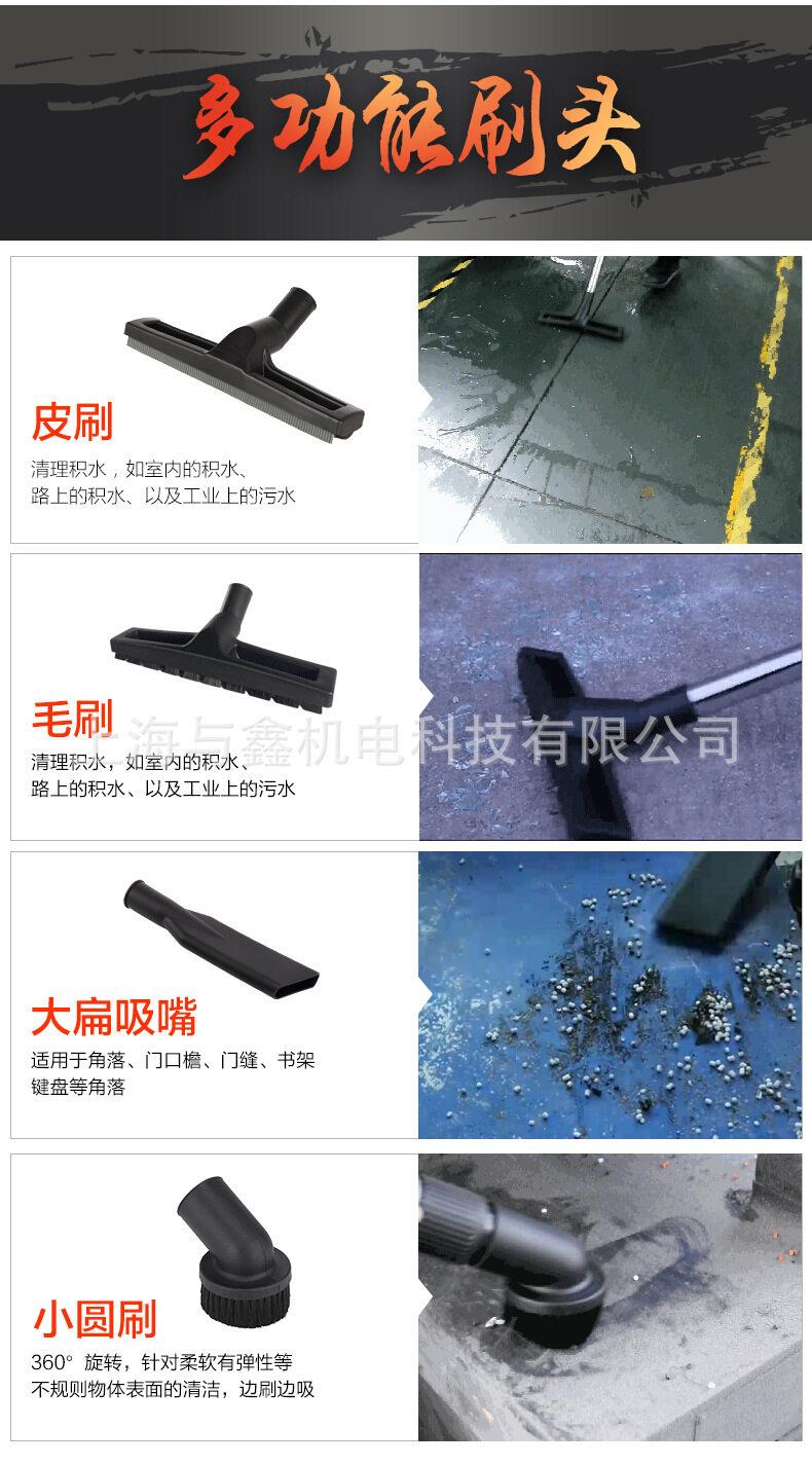 TWYX 全风 DL750-30工业移动吸尘器 0.75KW 移动工业吸尘器 工业吸尘器示例图7