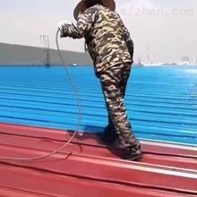 东平彩钢翻新漆(胶)施工的条件