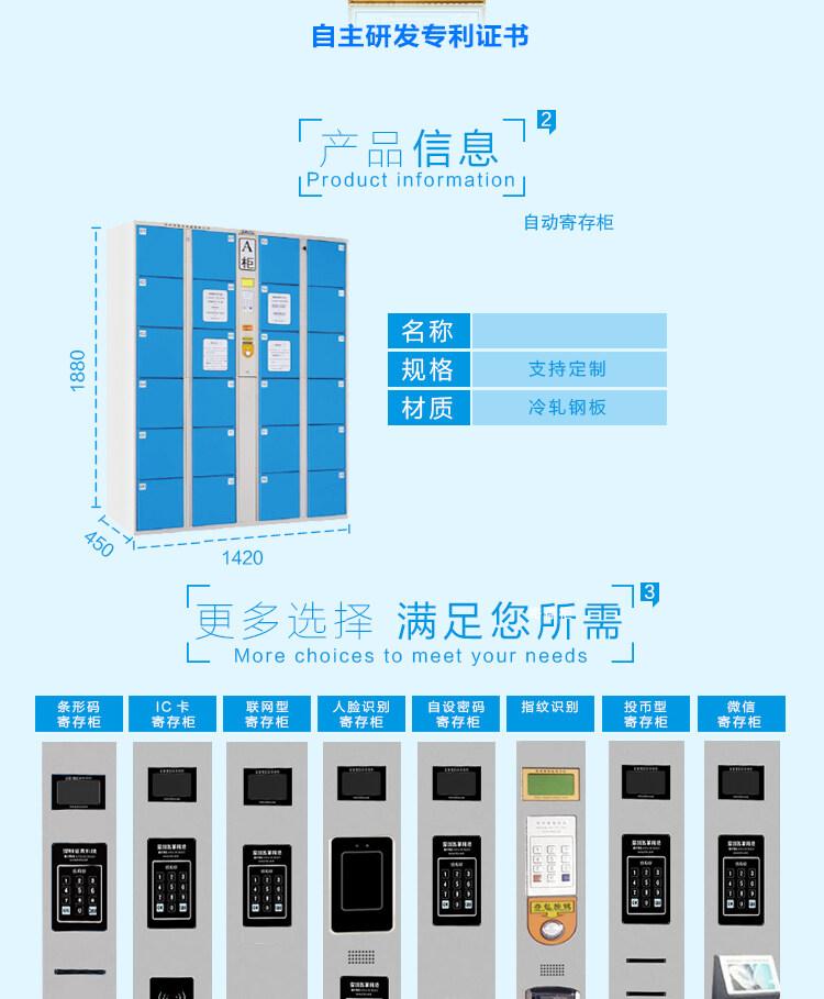 厂家直销 刷卡更衣柜 批发直销 包运输安装 支持储物柜定制示例图4