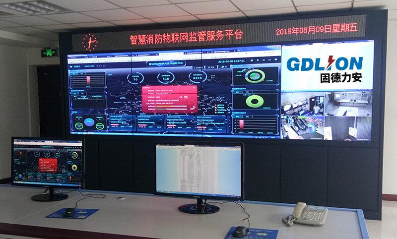 智慧消防远程监控管理系统是什么