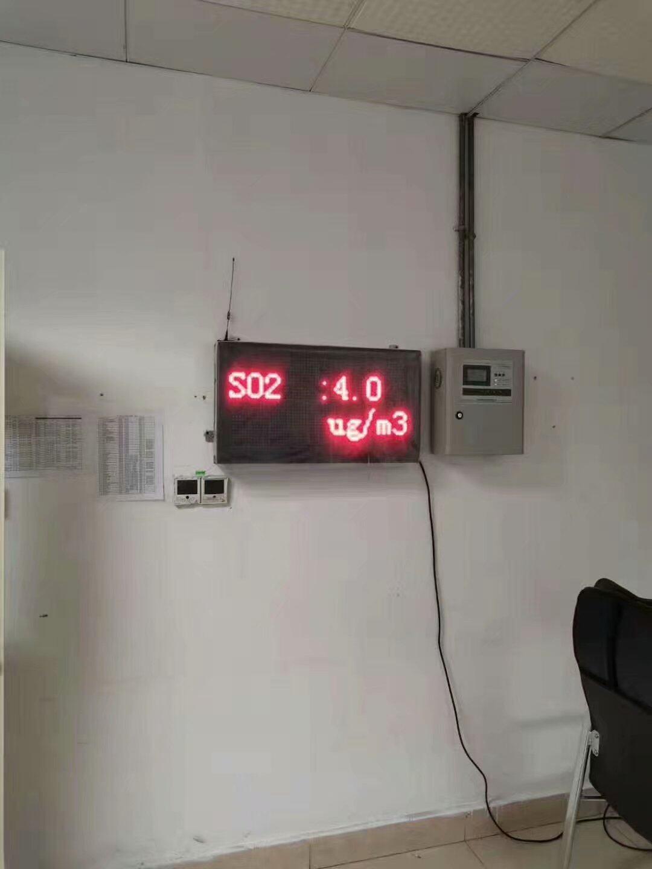贵州智能空气质量网格化监测站