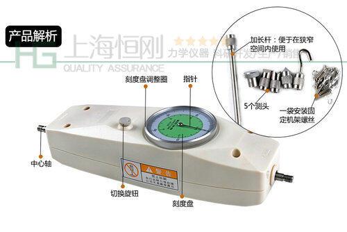 弹簧压力测量仪
