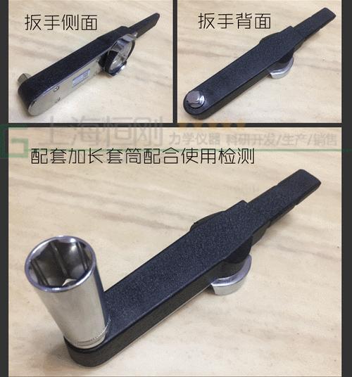 表盘指针式扭矩扳手图片