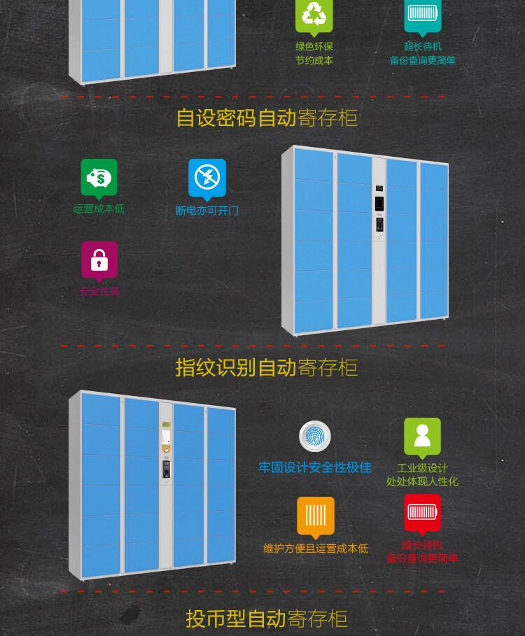 厂家直销 刷卡更衣柜 批发直销 包运输安装 支持储物柜定制示例图9