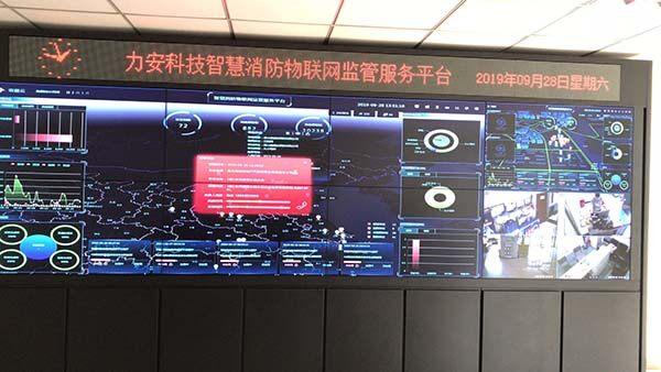 重庆智慧消防物联网远程监控系统