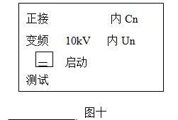 介质损耗测试仪使用方法_介质损耗测试仪原理