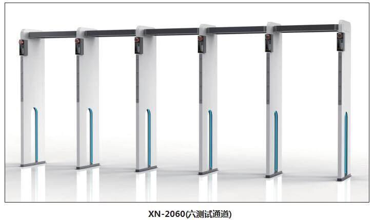 XN-2060(六测试通道)