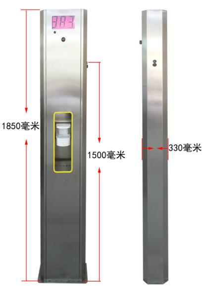 测温门柱消毒机尺寸