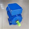 YVF100L-1-4台州中研紫光YVF变频电机