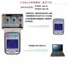 SY3000C智能三相电力参数测试仪SY3000C