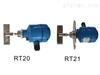 RT21阻旋式料位开关/料位检测器,RT20阻旋式料位开关