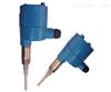 型射频导纳物位开关/射频导纳物位控制器NL2000