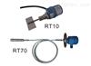 阻旋式料位开关/料位检测器/料位控制器RT10,RT70