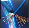 MHYV10*2*7/0.52矿用传感器电缆