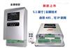 广西桂林高压脉冲电子围栏主机